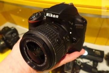Nikon D3300 ladeada amarillo
